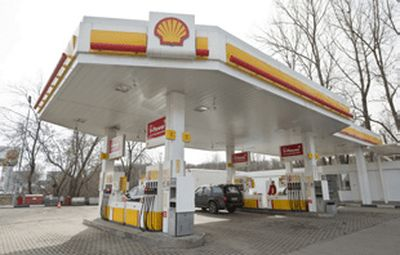 SHELL WITH TIM HORTONS & CAR WASH FOR SALE