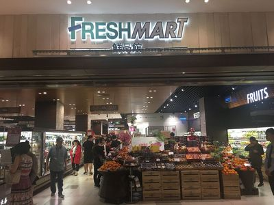 FRESHMART WITH LCBO AND PHARMACY FOR SALE