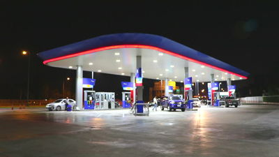 GAS STATION FOR SALE IN SCARBOROUGH