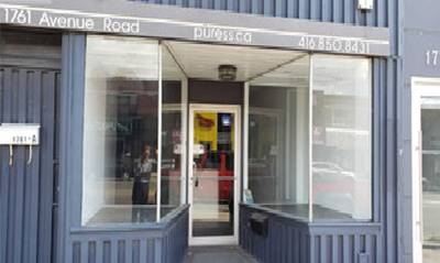 STORE AND OFFICE SPACE FOR LEASE