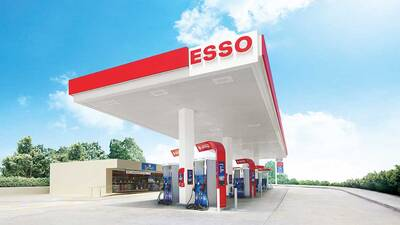 Esso Gas Station for Sale in Kitchener, ON