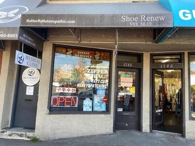 Shore Repair and Key Cutting Business for Sale in Vancouver, BC