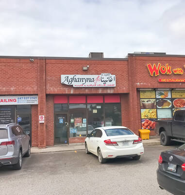 Tenanted Commercial Unit for Sale in Vaughan