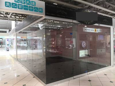 PACIFIC MALL RETAIL UNIT FOR LEASE