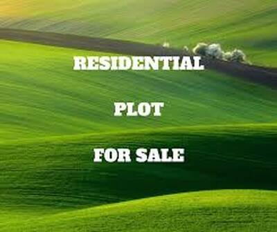 RESIDENTIAL DEVELOPMENT LAND FOR SALE