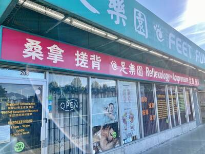 Vancouver East Foot Massage 208 2800 E 1st Ave.